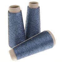 142. Classic Twist Lurex - Blue Pearl Granite 1441