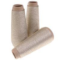 151. Classic Twist Lurex - Golden Sand 1460